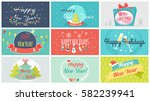 winter holidays. happy new 2018 ... | Shutterstock . vector #582239941