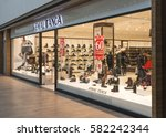 istanbul  turkey   18 february...   Shutterstock . vector #582242344