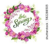 watercolor floral illustration. ... | Shutterstock . vector #582288505
