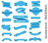 set of blue flat ribbons | Shutterstock .eps vector #582305641