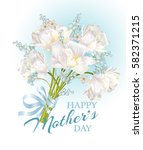 happy mothers day greeting card ... | Shutterstock .eps vector #582371215