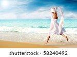 young beautiful women in the... | Shutterstock . vector #58240492