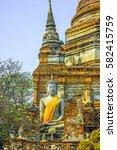 old pagoda at thailand | Shutterstock . vector #582415759
