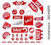 ultimate sale labels   Shutterstock .eps vector #58244890