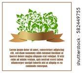 vintage delicate invitation... | Shutterstock . vector #582449755