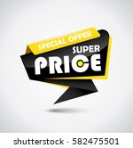 glossy special offer super... | Shutterstock .eps vector #582475501