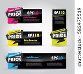 glossy banner template set ... | Shutterstock .eps vector #582475519