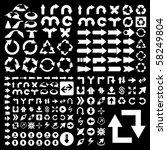 a vector set of useful arrows....   Shutterstock .eps vector #58249804