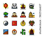 thin line art china icons set ... | Shutterstock .eps vector #582516637