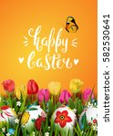 template vector card with... | Shutterstock .eps vector #582530641