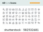 set of premium concept icons... | Shutterstock .eps vector #582532681