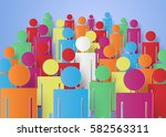 difference concept  ... | Shutterstock .eps vector #582563311