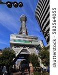 shinsekai  osaka  japan  ... | Shutterstock . vector #582564055
