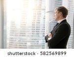 successful businessman in... | Shutterstock . vector #582569899