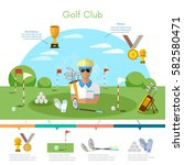 golf sports championship... | Shutterstock .eps vector #582580471