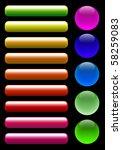 glossy button   Shutterstock . vector #58259083