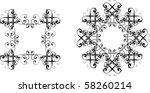 vector design elements | Shutterstock .eps vector #58260214