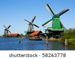 Mills In Holland  Traditional...