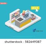 supermarket and store stuff ... | Shutterstock .eps vector #582649387