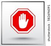 no entry hand sign icon  vector ... | Shutterstock .eps vector #582696091