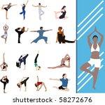 yoga | Shutterstock .eps vector #58272676