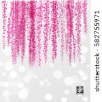 pink wisteria hand drawn with... | Shutterstock .eps vector #582755971