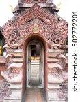 temple gate | Shutterstock . vector #582772201