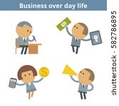 business cartoon avatar set ... | Shutterstock .eps vector #582786895