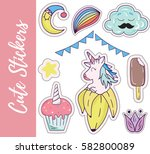 patch  badges  stickers with... | Shutterstock .eps vector #582800089