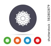 snowflake artistic sign icon.... | Shutterstock .eps vector #582802879