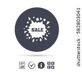 sale icon. cracked hole symbol. ... | Shutterstock .eps vector #582803041