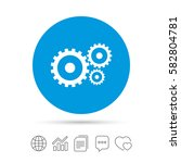cog settings sign icon.... | Shutterstock .eps vector #582804781