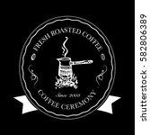 hand drawn logo for cafe ... | Shutterstock .eps vector #582806389