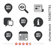sale pointer tag icons.... | Shutterstock .eps vector #582807781
