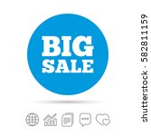 big sale sign icon. special... | Shutterstock .eps vector #582811159