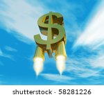 Money Symbol With Rocket Nozzles