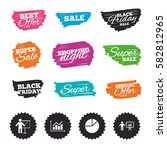 ink brush sale banners and... | Shutterstock .eps vector #582812965