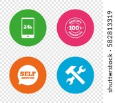 repair fix tool icons. 24h... | Shutterstock .eps vector #582813319