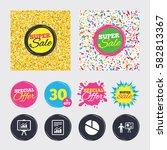 gold glitter and confetti...   Shutterstock .eps vector #582813367