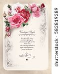 greeting card with roses ... | Shutterstock . vector #582819289