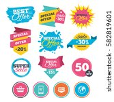 sale banners  online web... | Shutterstock .eps vector #582819601