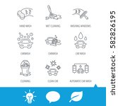 car wash icons. automatic... | Shutterstock .eps vector #582826195
