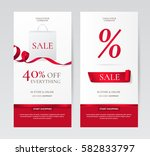 set of elegant vertical banners ... | Shutterstock .eps vector #582833797