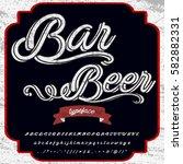 bar beer vintage font... | Shutterstock .eps vector #582882331