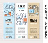 moving and delivery template... | Shutterstock .eps vector #582886525