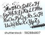 hand drawn brushpen alphabet... | Shutterstock .eps vector #582886807