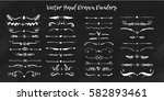 set of handdrawn divide borders ... | Shutterstock .eps vector #582893461