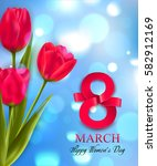 Happy Womens Day Background....