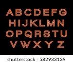 alphabet  | Shutterstock .eps vector #582933139
