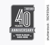 40 years anniversary design... | Shutterstock .eps vector #582935641